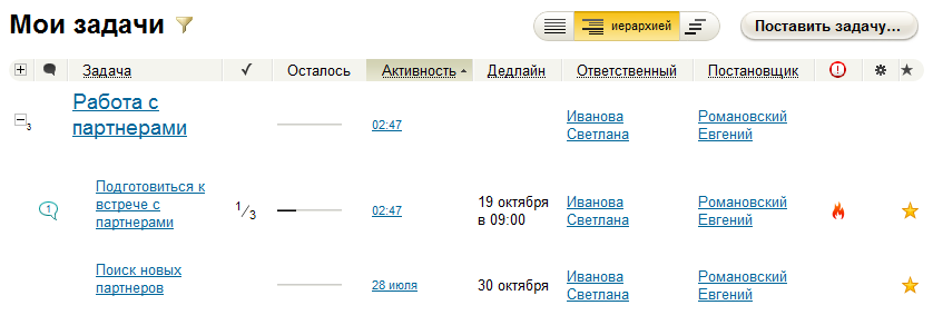 Апдейт 2011.08. Решаем новые задачи 1
