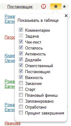 Апдейт 2011.08. Решаем новые задачи 2