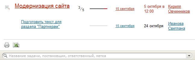 Апдейт 2011.08. Решаем новые задачи 3