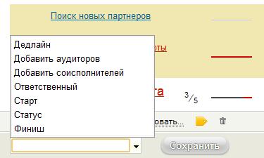 Апдейт 2011.08. Решаем новые задачи 4