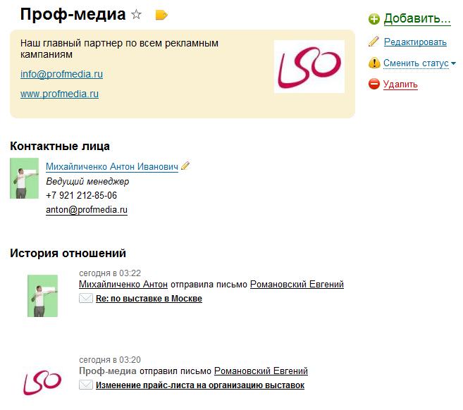 Апдейт 2011.08. Решаем новые задачи 10