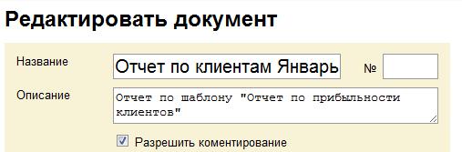 Апдейт 2011.08. Решаем новые задачи 16