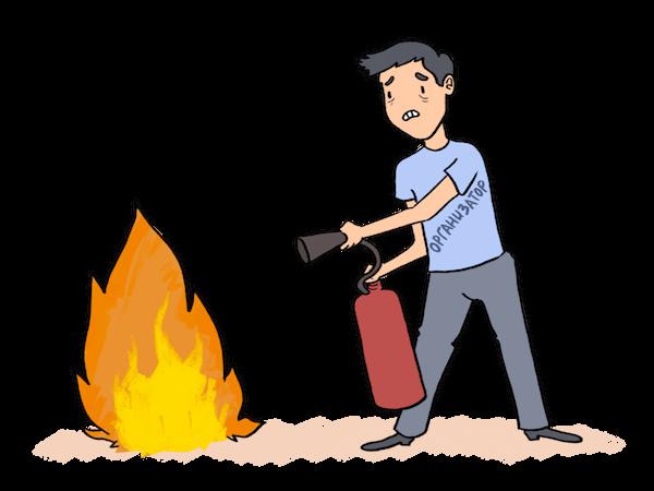 чем потушить пожар картинки выбор запчастей