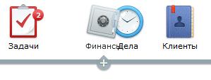 Апдейт 2012.02. Весенний косметический 2