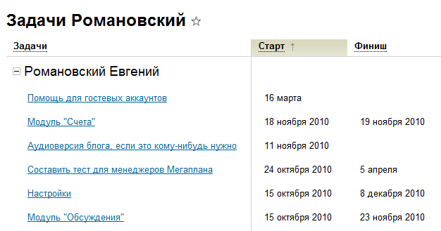up201103_1_1.png