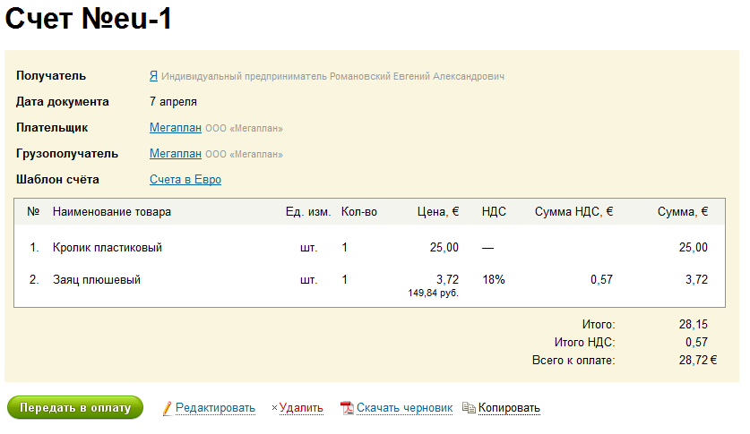 up201103_3_3.png