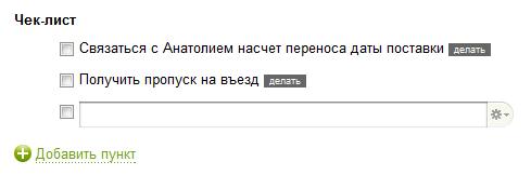 Апдейт 2011.05 Майский трудовой 1