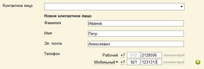 Апдейт 2011.05 Майский трудовой 6