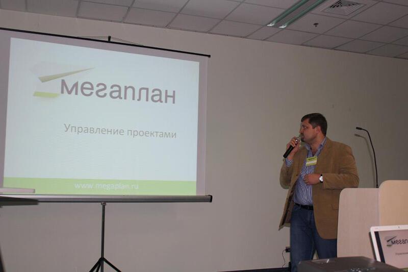 Мегаплан в практической конференции PM Camp 2011 г. Киев 2