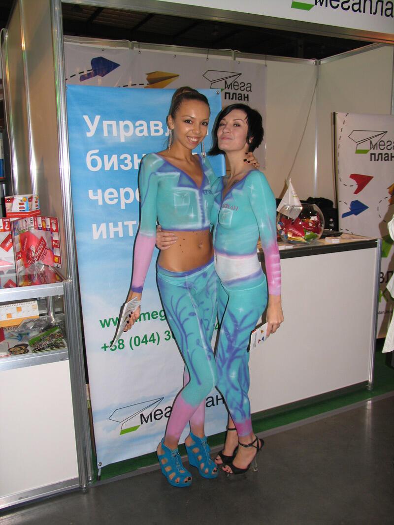 Украинское представительство Мегаплана на REX 2011 2