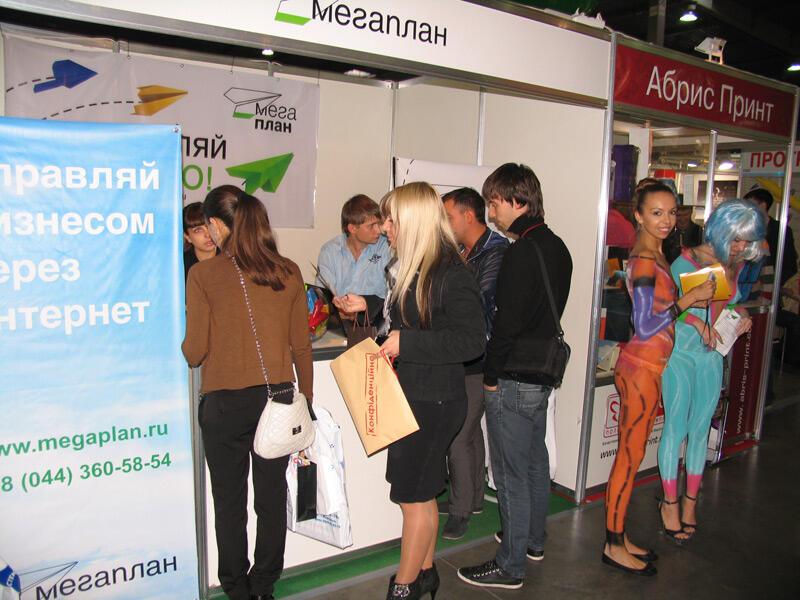 Украинское представительство Мегаплана на REX 2011 4