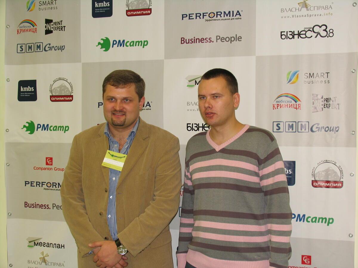 Мегаплан в практической конференции PM Camp 2011 г. Киев 4