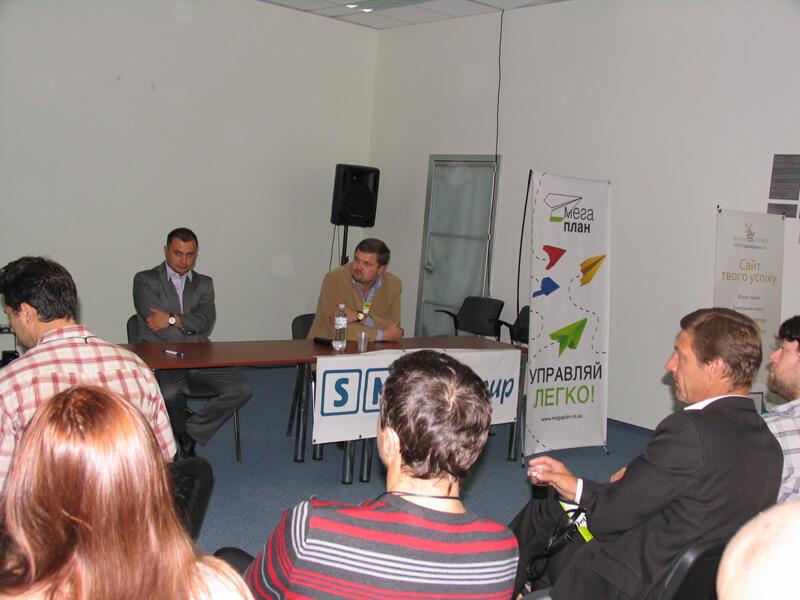 Мегаплан в практической конференции PM Camp 2011 г. Киев 3