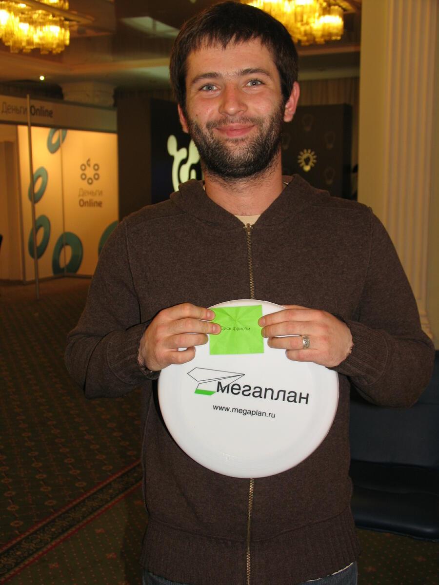 «Мегаплан. Украина» принял участие в конференции «Бизнес интернет-магазинов» - 2011. 3