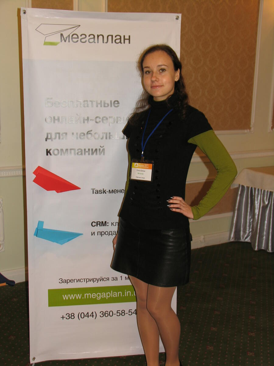 «Мегаплан. Украина» принял участие в конференции «Бизнес интернет-магазинов» - 2011. 2