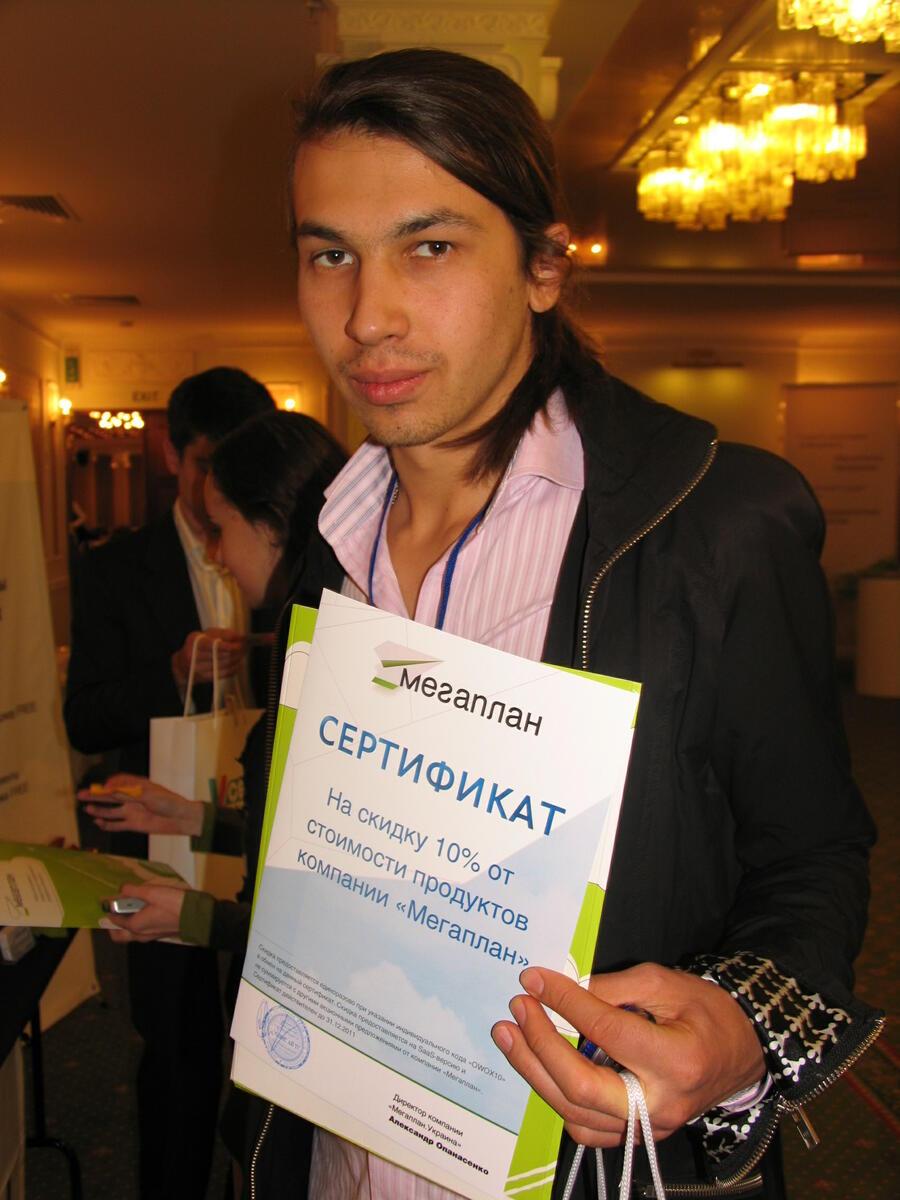 «Мегаплан. Украина» принял участие в конференции «Бизнес интернет-магазинов» - 2011. 4