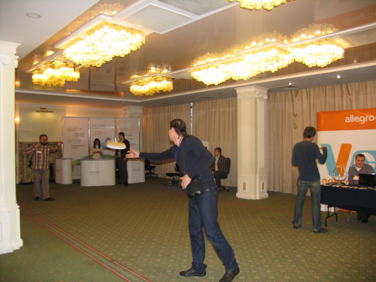 «Мегаплан. Украина» принял участие в конференции «Бизнес интернет-магазинов» - 2011. 7