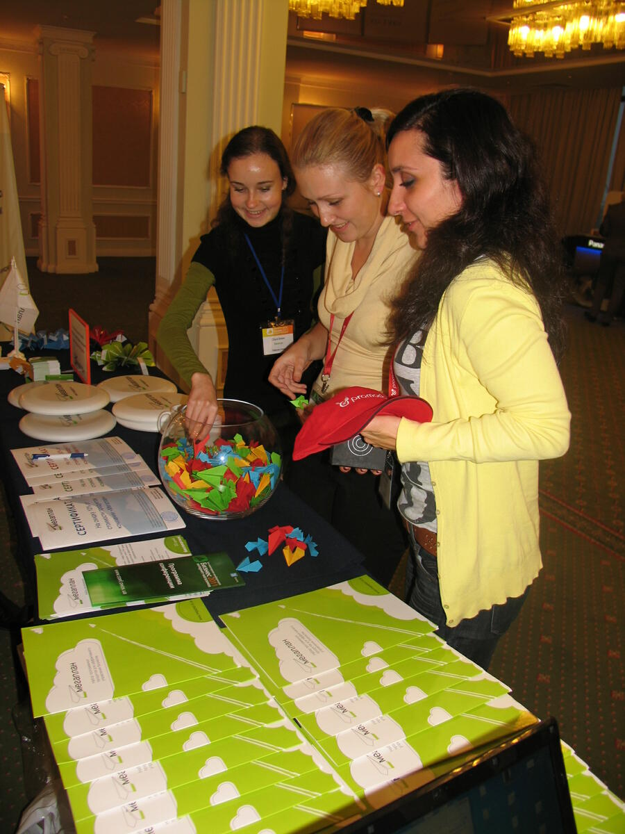 «Мегаплан. Украина» принял участие в конференции «Бизнес интернет-магазинов» - 2011. 5