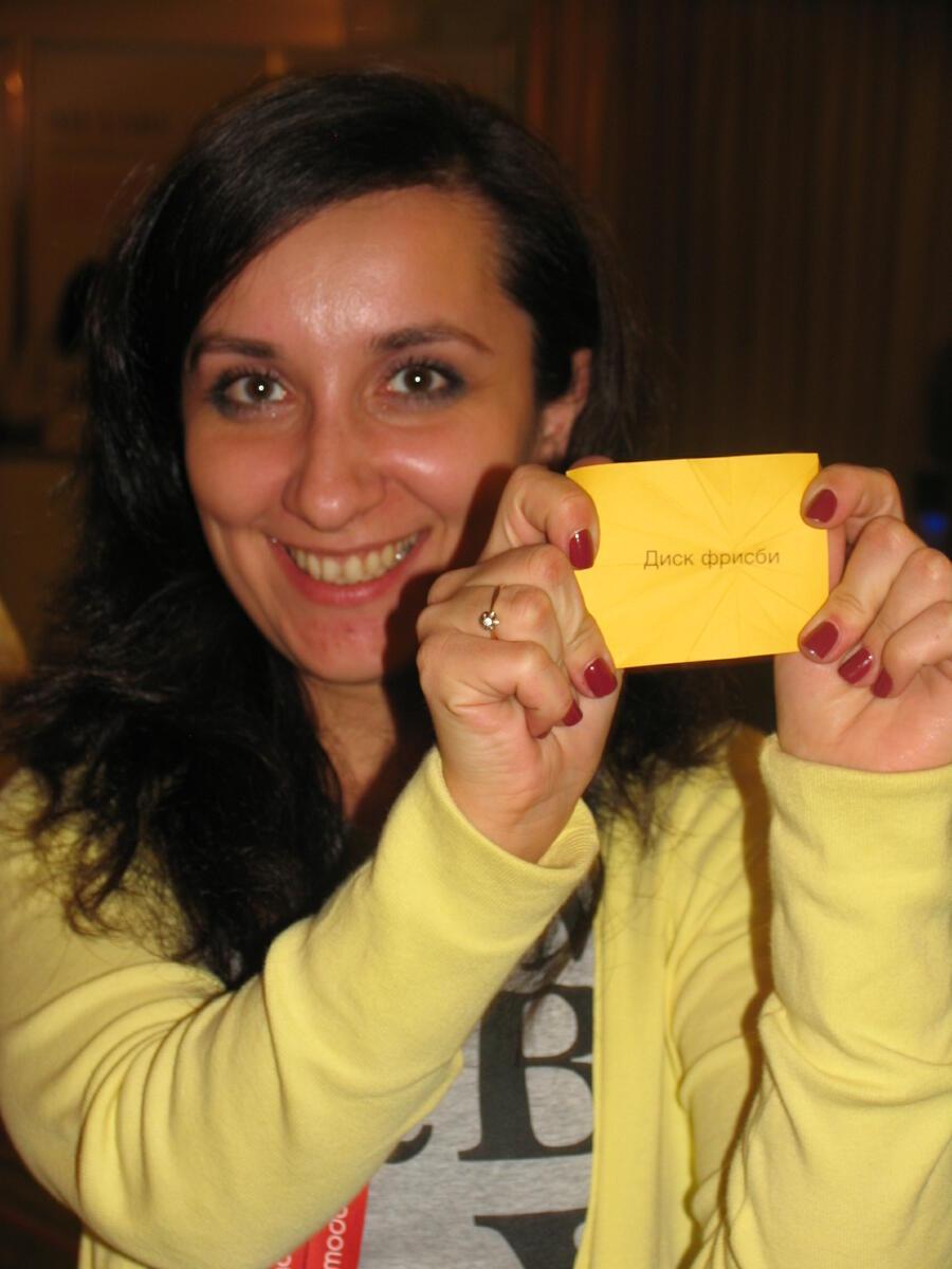 «Мегаплан. Украина» принял участие в конференции «Бизнес интернет-магазинов» - 2011. 6