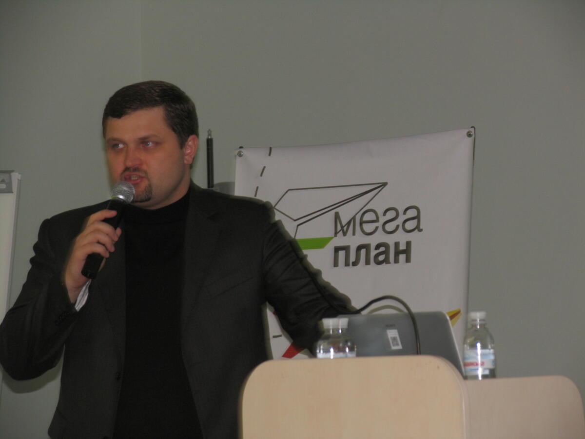«Мегаплан.Украина» в практической конференции OfficeCamp. 2