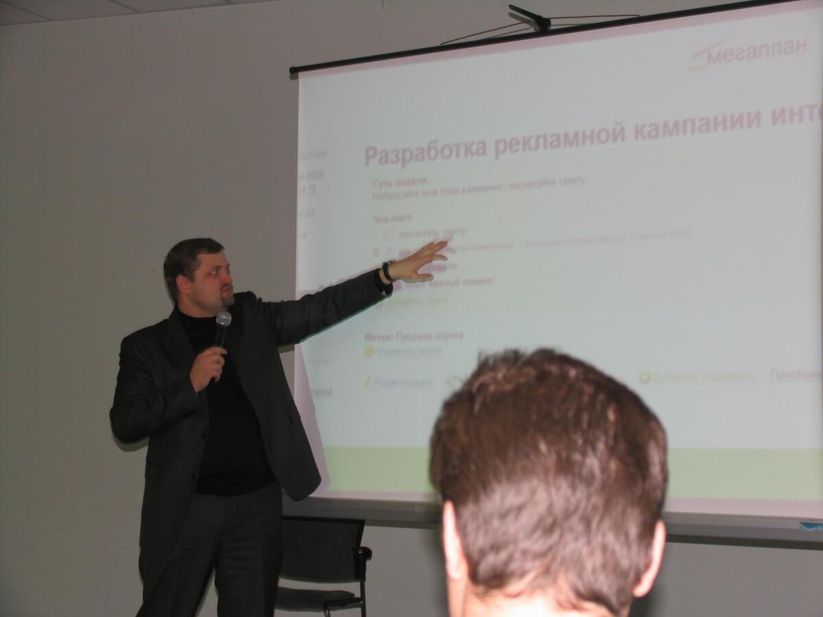 «Мегаплан.Украина» в практической конференции OfficeCamp. 3