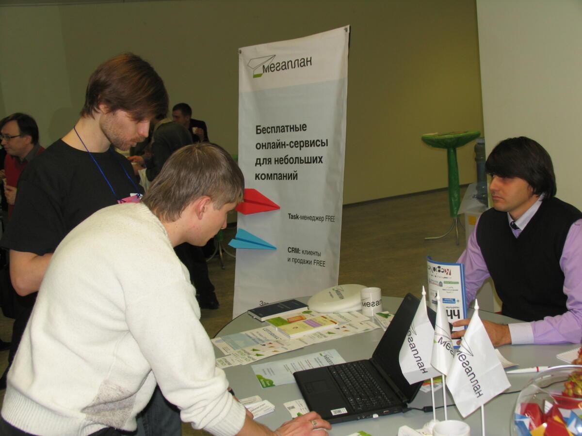 «Мегаплан.Украина» в практической конференции OfficeCamp. 4