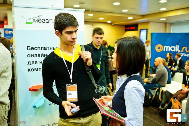 Мегаплан на i-COMference 2012 3