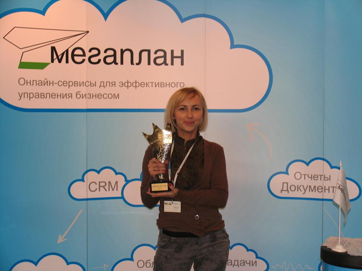Мегаплан на международной выставке рекламы RemaDays 2012. 3