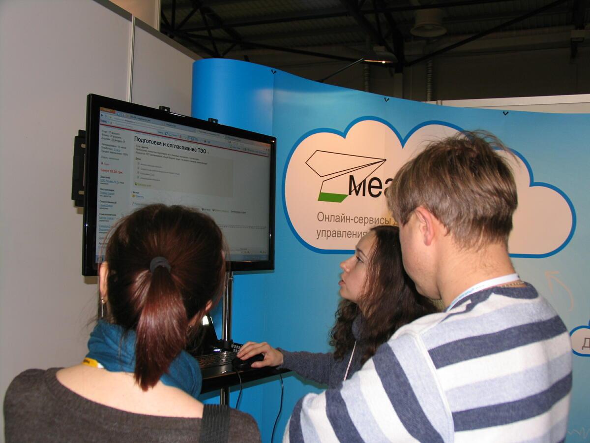 Мегаплан на международной выставке рекламы RemaDays 2012. 2