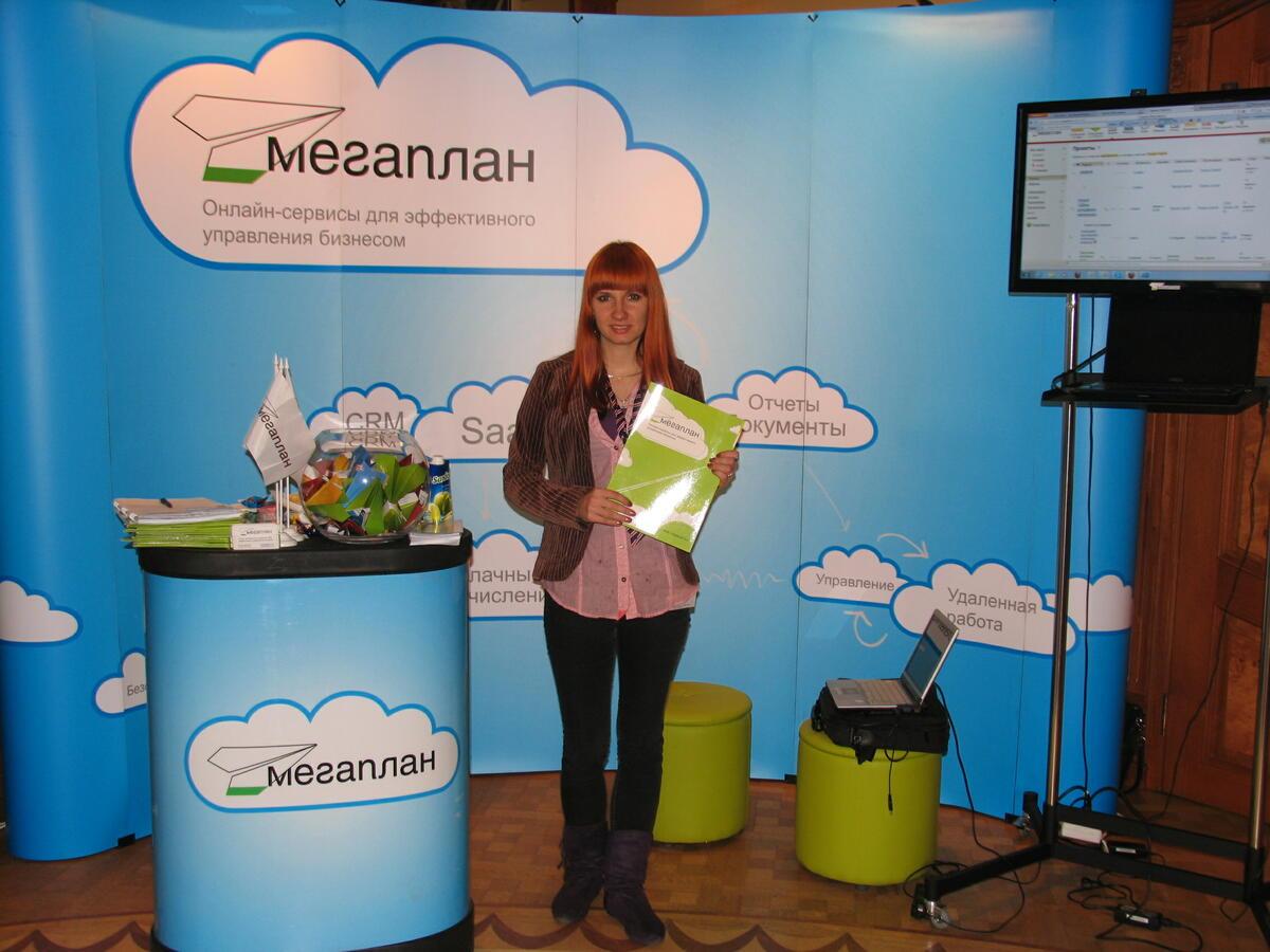 Мегаплан выступил партнером главного события года для маркетологов – конференции Marketing Revolution. 1