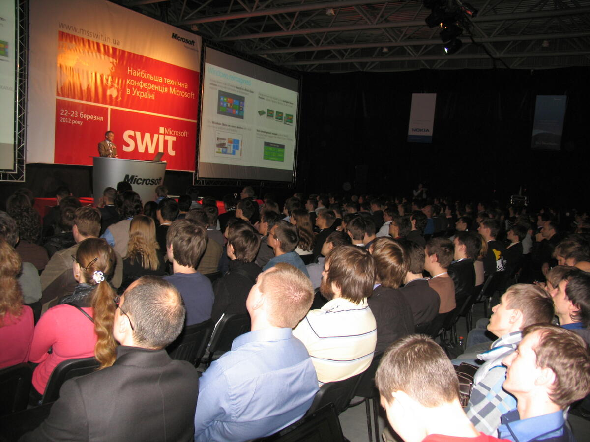 Мегаплан — партнер конференции Microsoft SWIT 2012. 2