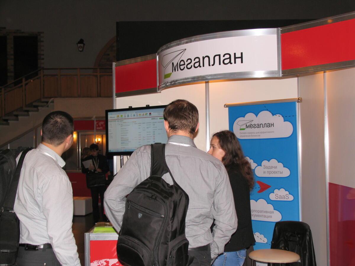 Мегаплан — партнер конференции Microsoft SWIT 2012. 3