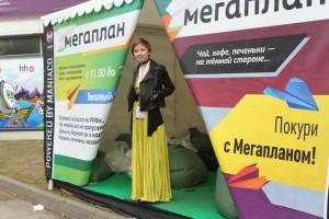 Мегаплан на РИФе-2012: а было хорошо! 1