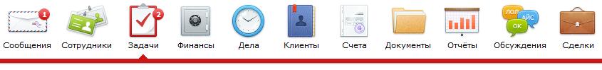 Апдейт 2012.02. Весенний косметический 1