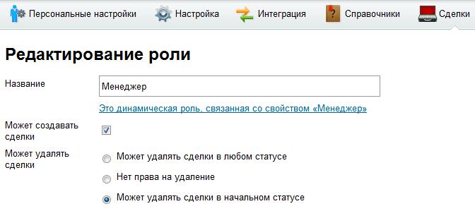 Апдейт 2012.02. Весенний косметический 6