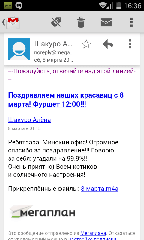 Screenshot_2014-03-11-16-37-00.png
