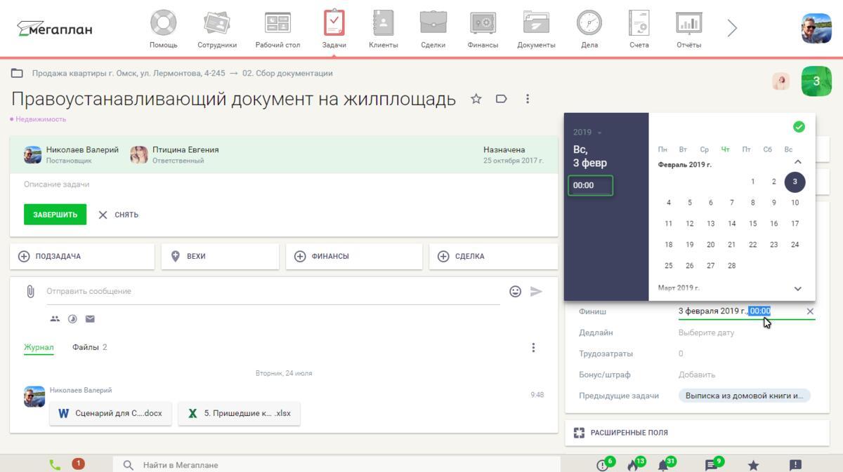 Обновление 2018.12 — Курсы валют, скрытые комментарии, кнопка для избранного в мобильном приложении 3
