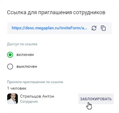 Обновление 2019.09-10 — номера в списках, дубли мгновенно, базовый тип контакта 5