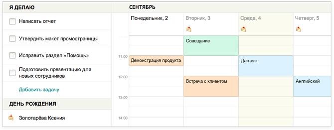 mp-calendar.png